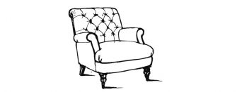 Coach House - Accent Chair