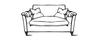 Discovery - Loveseat