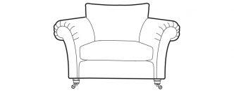 Odessa - Chair