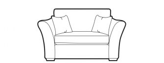 Brooke - Loveseat
