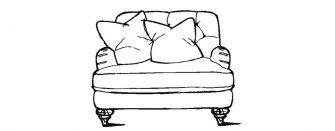 Coach House - Loveseat